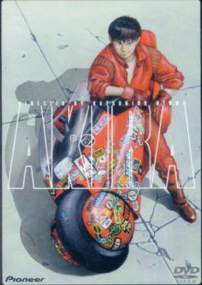 Akira Japanese dts special edition dvd.